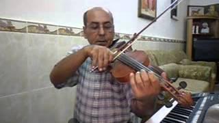 دورة تعليم الكمان الدرس الثاني