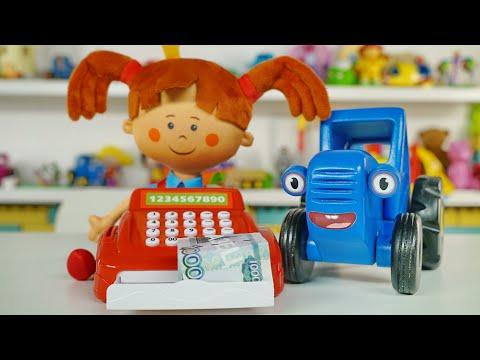 Очень вредная Царевна из мультика Жила-была Царевна - Поиграем в Синий трактор