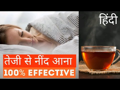 Neend Na Aaye To Kya Karna Chahiye | Best Ayurvedic Treatment & Home Remedies for Nidranash Insomnia