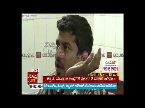 Suddi TV Reality Check : Haveri Hospital Staff Irresponsibility | ಸುದ್ದಿ ಟಿವಿ