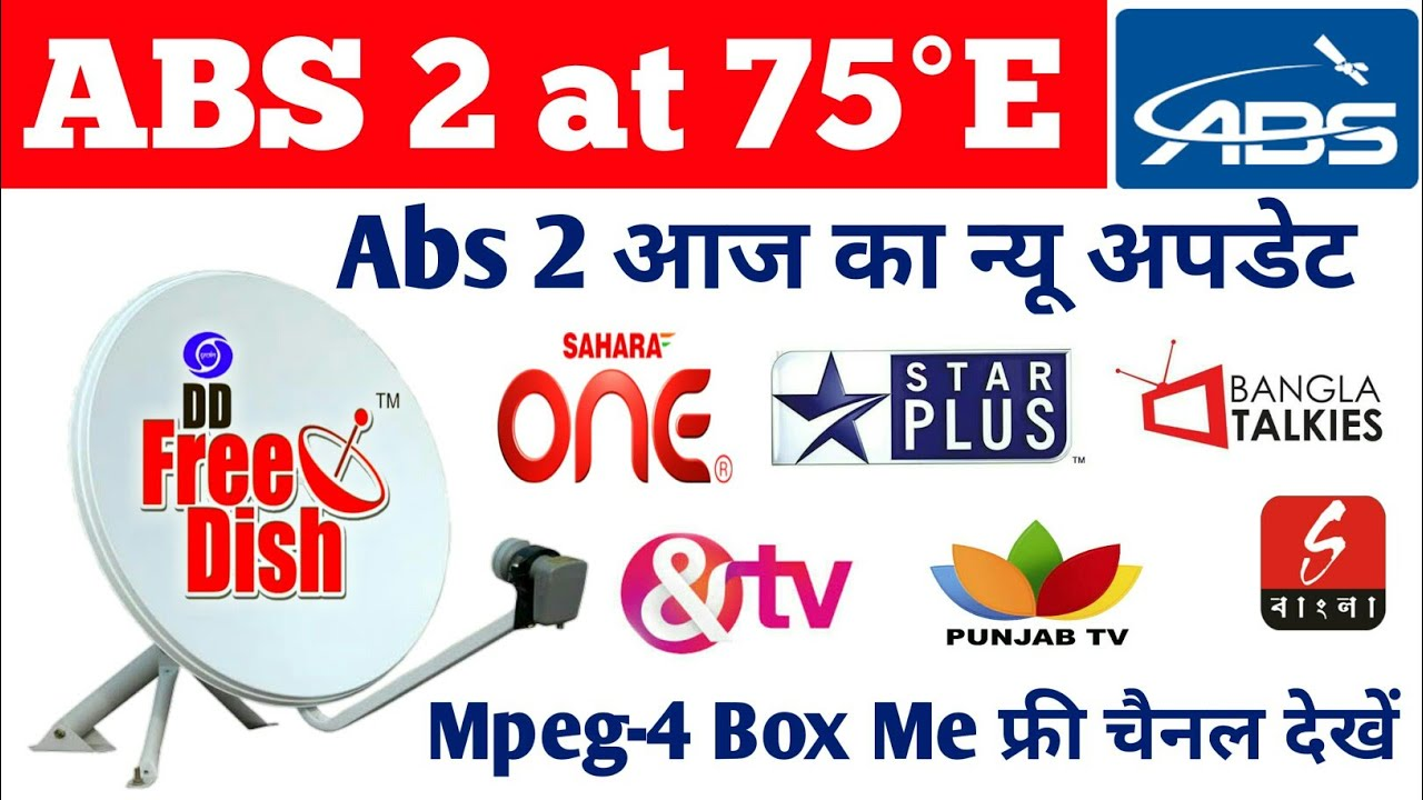 ABS 2 channel list | Dish setting | 24 January 2019 | Dish Tech