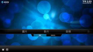 KODI CHINESE SUBTITLES