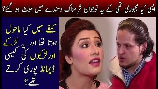 Anila Aslam Exposed Inside Story Of Famous Cafe | Neo News