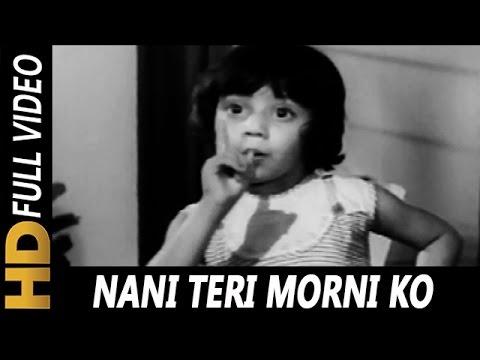 Nani Teri Morni Ko Mor Le Gaye  Ranu Mukherjee  Masoom 1960 Sgs  Ashok Kumar, Sarosh Irani