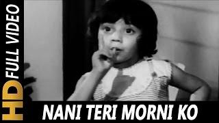 Nani Teri Morni Ko Mor Le Gaye | Ranu Mukherjee | Masoom 1960 Songs | Ashok Kumar, Sarosh Irani