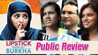 Lipstick Under My Burkha Public Review | Konkona Sen Sharma | Movie Review