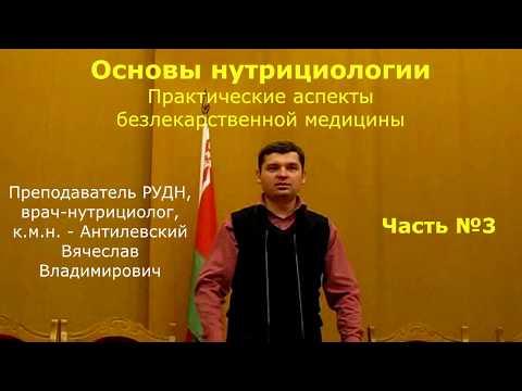 Людмила Петрановская: Мы готовим детей к позавчерашнему