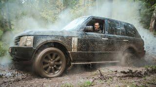 Лицом в грязь. Oффроуд на Range Rover за 265К рублей