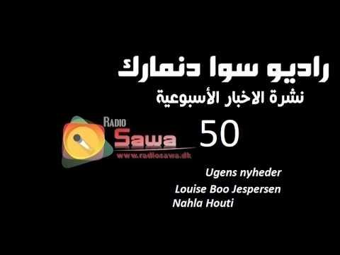 أخبار الأسبوع Ugens nyheder 50