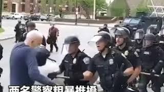 #美國暴動#垃圾警察 粗暴推倒75歲老人 請轉傳 #垃圾警察