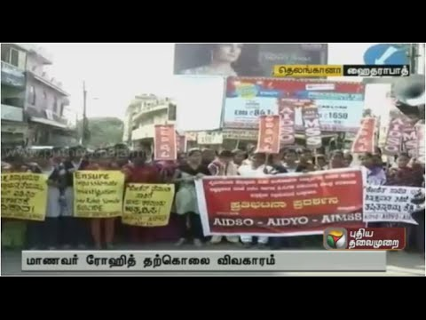 Insight: Single women denied entry to Hyderabad hotel; even hotels turning 'sanskari'? from YouTube · Duration:  21 minutes 23 seconds