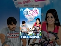 Love Cycle Full Movie | Srinivas, Reshma, Shankar Melkote | Sapan Kumar | Agasthya