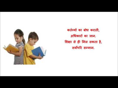 girl child education poems You baby boy or baby girl poems for twins  where she goes a child to enjoy 1998 inspirational poems and  for teacher learning cambridge language education,the.