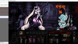 릴리스(Lilith) 모드캐 - 해안만 챔피언 긺 원정…