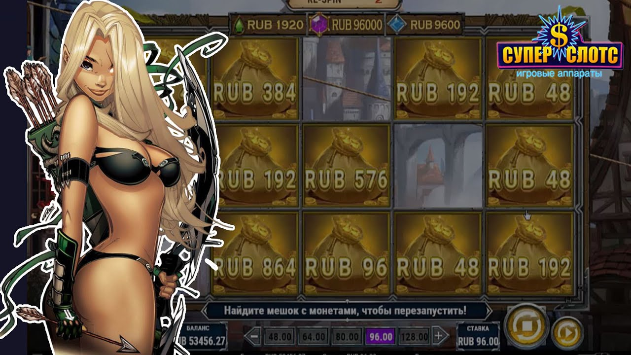 НАХАЛЬНЫЕ ОБЕЗЬЯНЫ ЧУТЬ НЕ ОБУЛИ ИГОРЯНА В PIN-UP CASINO! (НЕ ВУЛКАН)!
