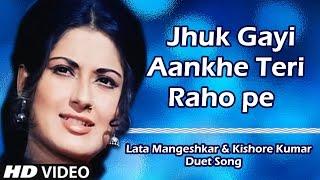 Jhuk Gayi Aankhe | Hindi Romantic Song | Moushmi Chaterjee | Rajesh khanna | (Bhola Bhala)