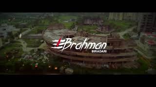 BRAHMAN BIRADARI/PANDIT SHUBHAM J/KUSH PANDIT//ROCK D//MANISH TYAGI KTC//LUCK E\\NEW BRAHMAN SONG 19