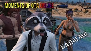 Moments of GTA