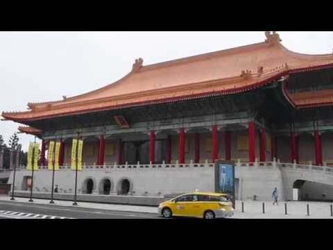 Taipei, Taiwan - National Theater and National Concert Hall HD (2017)