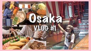 [여행VLOG] 오사카 2박3일 여행 1일차ㅣ구찌 쇼핑…