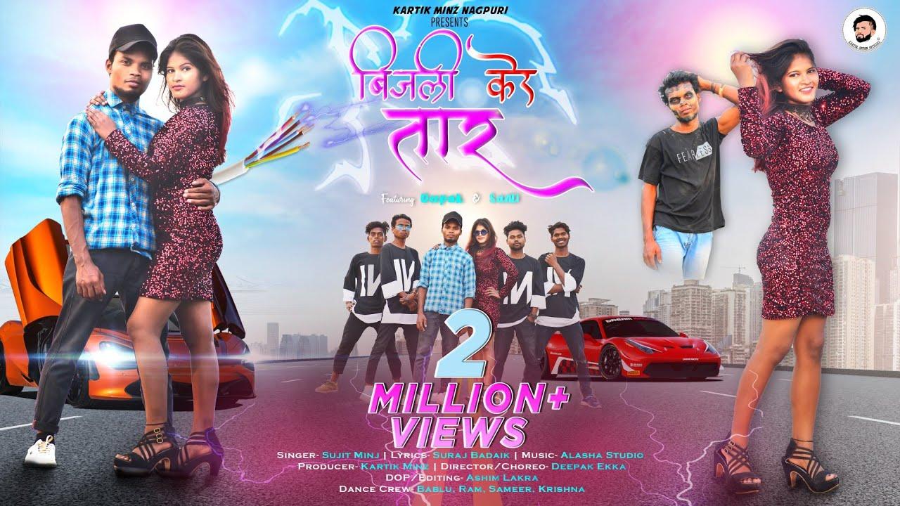 Bijli Ker Tar     Singer-Sujit Minj    New Nagpuri Dance Video 2021    Rourkela