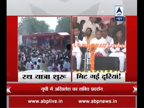 Akhilesh Yadav's Rath Yatra commences; feud seems to have ended