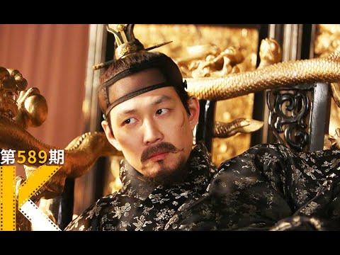 【看电影了没】全朝鲜最厉害的算命先生,开始参与宫斗《观相》