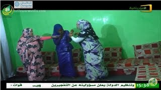 مسلسل زينت – الحلقة 04 – قناة الموريتانية