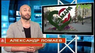 Новости дня / 24.06.2019