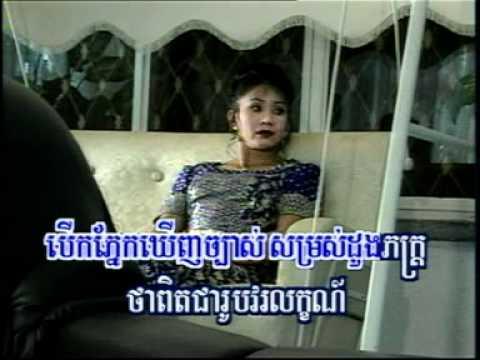 Tep Thida Knong Soben
