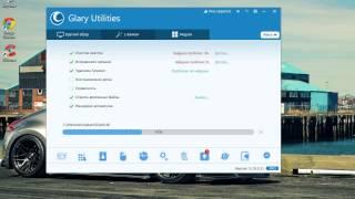 Очистка и оптимизация компьютера с помощью программы Glary Utilities 5 PRO + Ключ активации