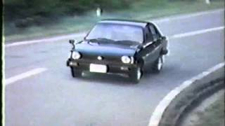 いすゞ ジェミニ ZZ 宣伝ビデオ