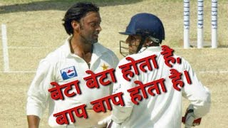 Bap Bap Hota Hai, Beta Beta Hota Hai | Sehwag vs Shoaib Akhtar Real Video
