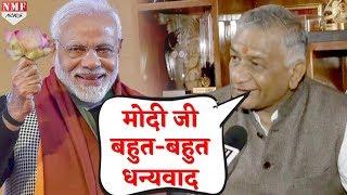 Ghaziabad से Election लड़ेंगे VK Singh, Modi-Shah को दिया धन्यवाद