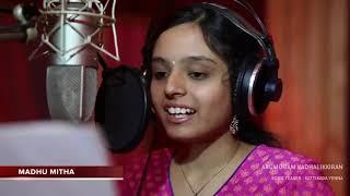 கட்டிக்கடா என்ன நா நல்ல பொண்ணுடா | Tamil New Album Song