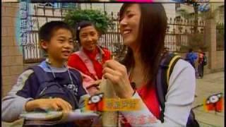 台灣腳逛大陸 林逸欣 罵髒話  (NG幕後花絮 20090501)