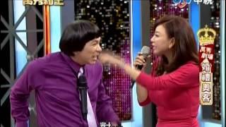 萬秀豬王 婚禮奧客20131026