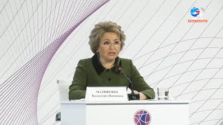 Матвиенко призвала беречь мужчин: «Женское здоровье, красота и успех во многом зависят от мужчин»