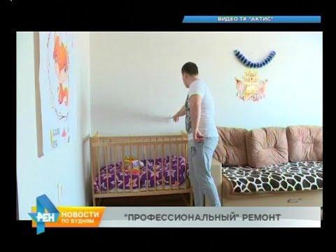 Детскую кроватку с ребёнком едва не просверлили строители во время замены лифтов в Ангарске