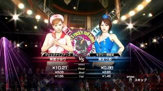 Yakuza 0 Japan Catfight Club (60 FPS)
