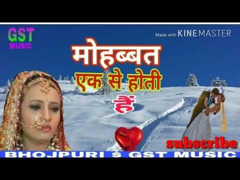 Chandni Chand Se Hoti Hai Sitaron Se Nahi Mohabbat Ek Se Hoti Hai Hazaro Se Nahi