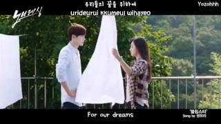 Video Yuri (SNSD) - Bling Star (블링스타) MV (No Breathing OST)[ENGSUB + Romanization + Hangul] download MP3, 3GP, MP4, WEBM, AVI, FLV Februari 2018