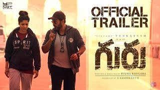 Guru Teaser Free, Guru Songs , Guru mp3