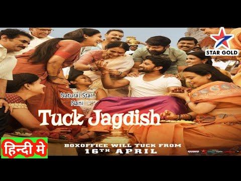 tuck-jagdish-(2021)-full-hindi-dubbed-movies-|-release-date-|-trailer-review-|-nani-|-aishwarya-|