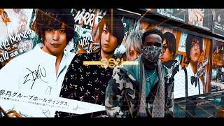 Heartbreakbongo - Ain't Got Time (Music Video)