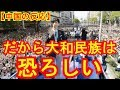 【中国の反応】「大和民族は本当に恐ろしい」 羽生結弦選手のパレードに日本の凄さを見出す中国人