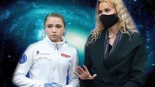 Что говорят иностранцы о Камиле Валиевой после её выступления на шоу Тутберидзе
