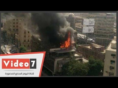 حريق فى نقابة التجاريين الفرعية بشارع رمسيس والإطفاء تحاول إخماد النيران