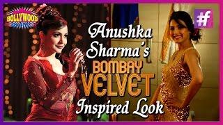How To Get Anushka Sharma's Retro Jazz Look | Bollywood Wali Beauty