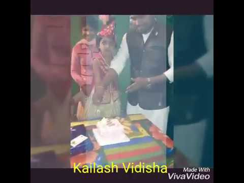 Happy birthday hit song Kailash